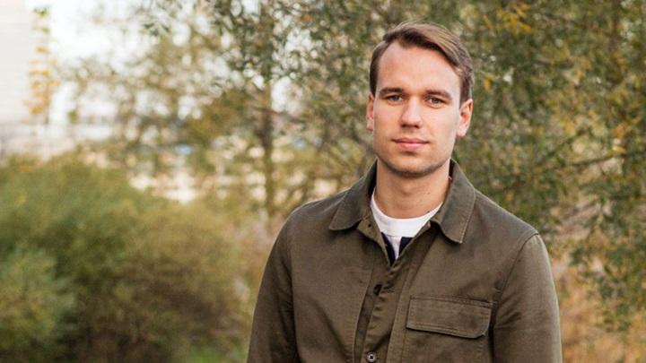 Expert-Avy_Joacim-Gustafsson_16-9.jpg